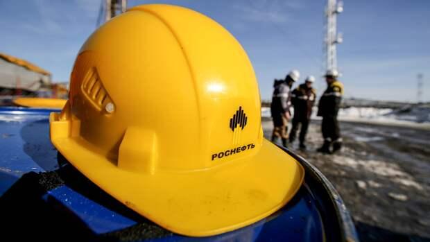 6,8млн ценных бумаг за$25,7млн выкупила «Роснефть»