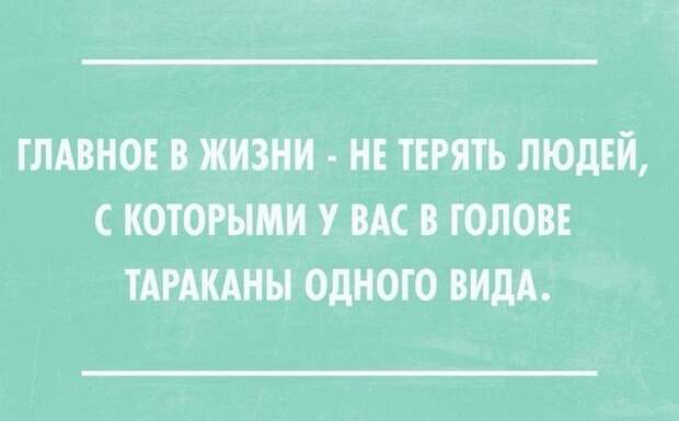 Муж просыпается после жестокой пьянки... Улыбнемся)))