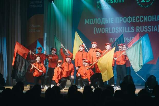 В Удмуртии начался региональный этап чемпионата «Молодые профессионалы»