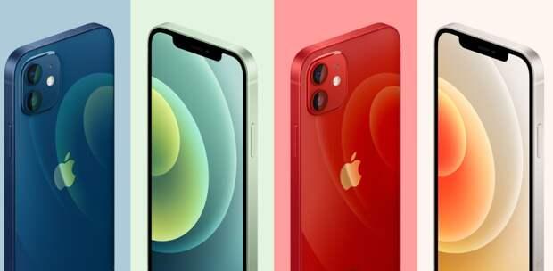 iPhone 12: базовая версия на профессиональном уровне