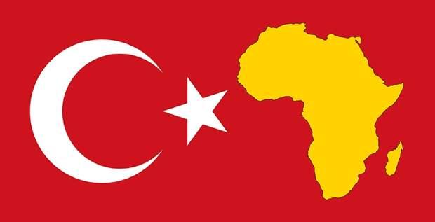 Новый османизм: как Турция может обогнать Россию в Африке