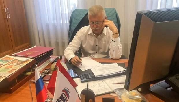 Депутат Мособолдумы поможет малоимущим жителям Подольска