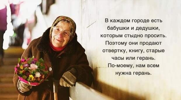 Истории, способные вернуть веру в человечество истории, добро, жизнь