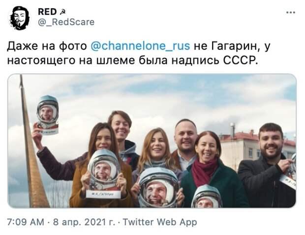 Россия готовит юбилейный запуск «Союза» на МКС под враньё псевдокоммунистов