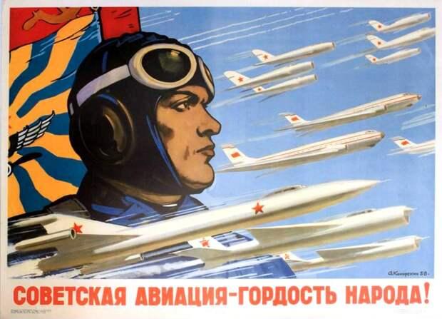 Единственный в РФ завод по производству диодов может закрыться в Ставрополе