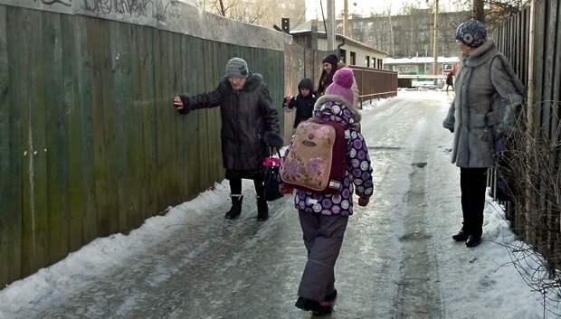 «Желтый» уровень опасности объявили в Московском регионе из‑за гололедицы на 3–5 января