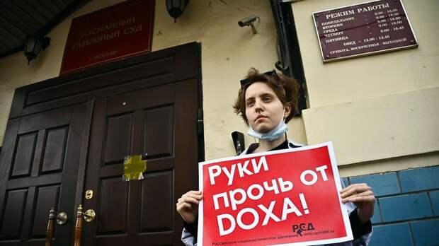 Дело против журналистов DOXA, Байден уходит из Афганистана, Соболь судят