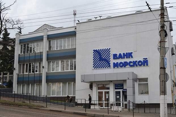 Война за банк развязана людьми Набиуллиной и основным акционером
