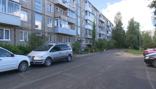 Преобразился двор на улице Нойбранденбургской