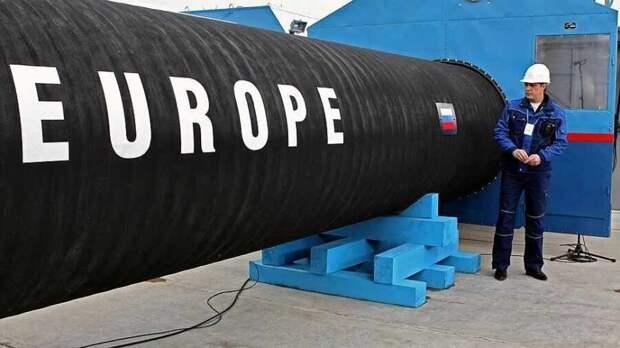 Чтобы обрести энергетическую независимость от «Газпрома», ЕС придется нарастить импорт продукции «Газпрома»