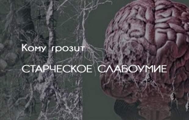 «Человеческая личность бессмертна!» - апгрейд мозга по Бехтереву.