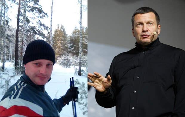 Уральцы назвали телеведущего Соловьева «жополизом» и «презервативом»