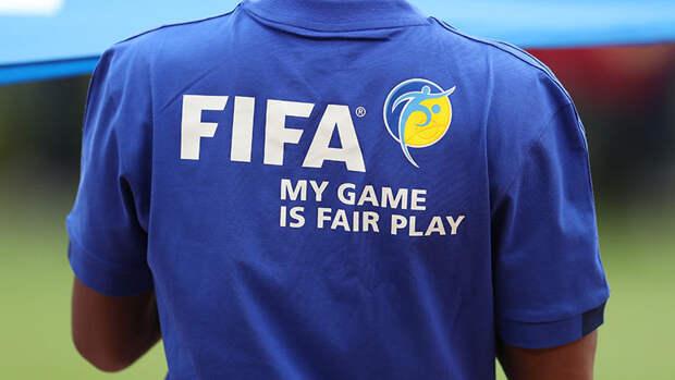 ФИФА выступила сзаявлением отестировании новых правил игры