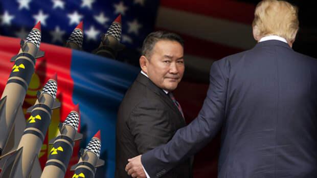 Монголия приобретает стратегическую роль в мировой политике под покровительством США