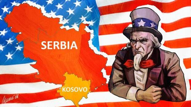 Американцы продавливают у Белграда признание Косово