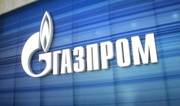Вдевять раз обрушились доходы «Газпрома» в2020 году