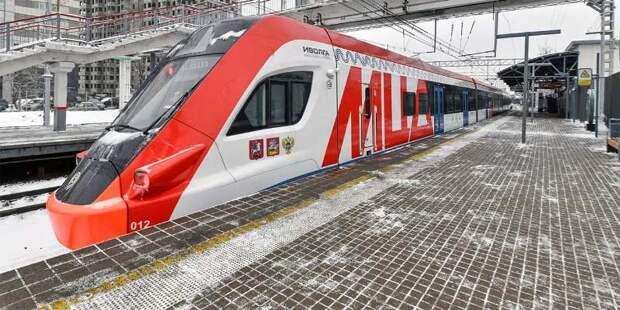 Станции МЦД в нескольких районах Москвы благоустроят в этом году