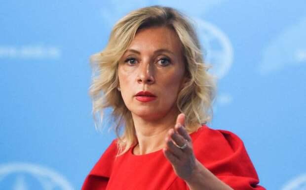 Захарова ответила Макрону на обвинения в адрес России