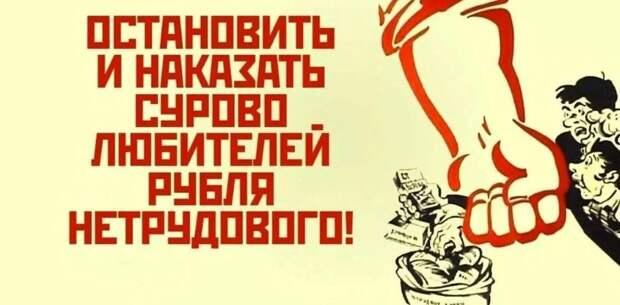 Нужно бороться со спекулянтами: Половина россиян выступила за контроль над ценами как в СССР
