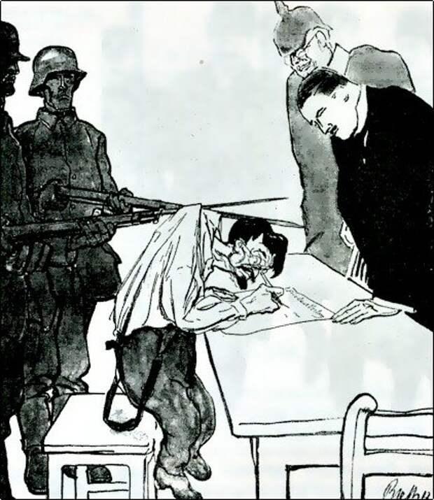 Брестский мир: предательство большевиков или вынужденная необходимость?