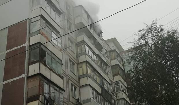 Многоэтажку эвакуировали из-за пожара в Таганроге