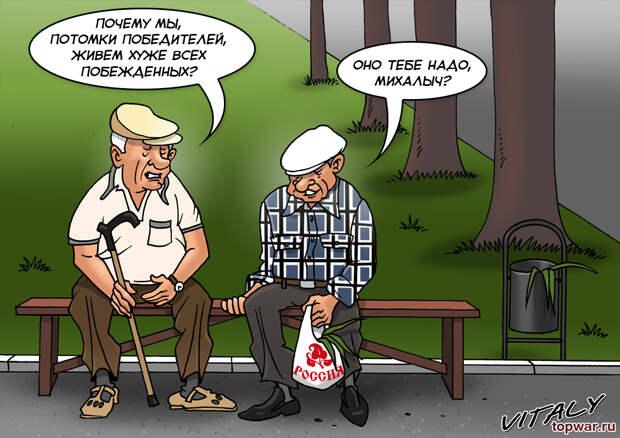 Происходящее с Россией - катастрофа.