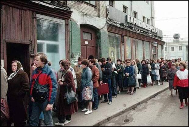 Антироссийские санкции от шайки Гайдара
