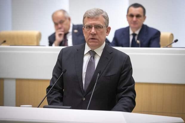 Алексей Кудрин в Совете Федерации
