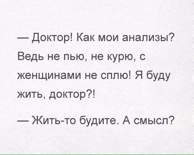 Я идеальная женщина... Улыбнемся))