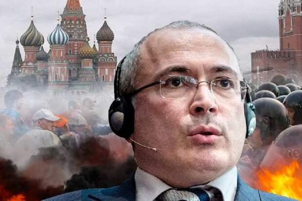 МБХ в СМИ Газпрома призвал к силовому свержению власти в РФ