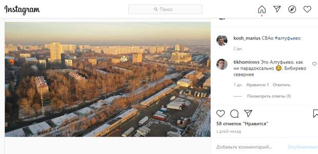 Фото дня: аэрофотограф поймал в объектив Путевой проезд