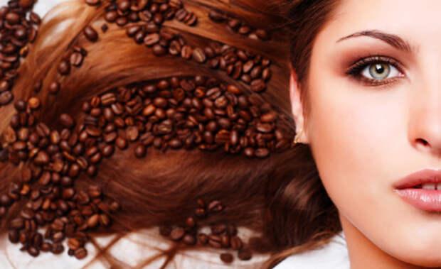 Кофейные маски для волос - просто и эффективно