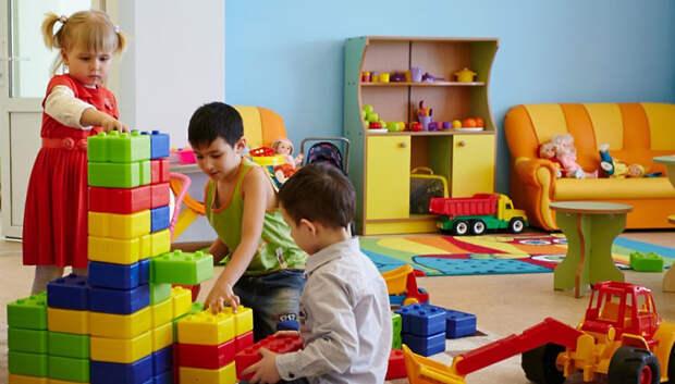 Проект детского сада в микрорайоне Красная горка отправили на экспертизу