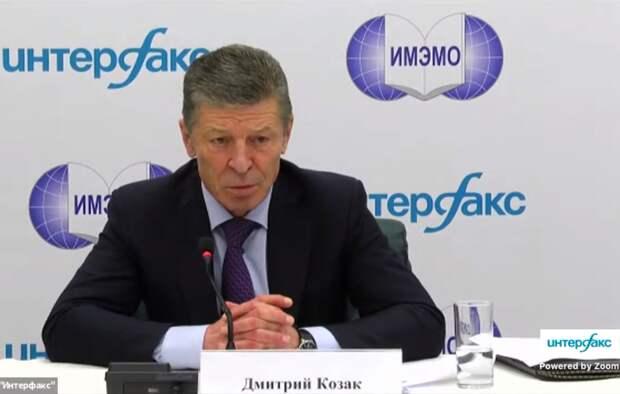 Дмитрий Козак, 8.04.21.png