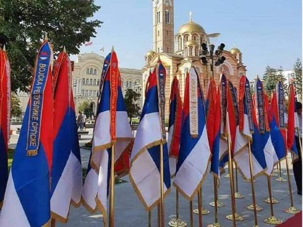 Сербский мир отмечает День сербского единства, свободы и национального флага