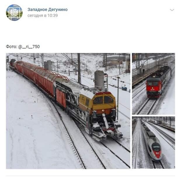Фото дня: разнообразие поездов на «Моссельмаше»