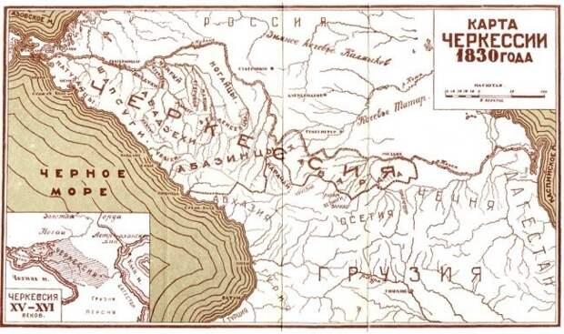 Рабы были главной статьей дохода на Северном Кавказе еще в XIX веке