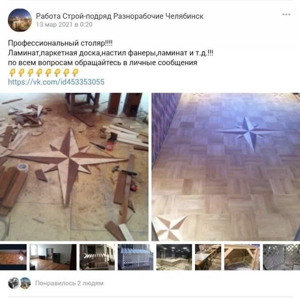 Нелепые и странные ситуации с просторов России