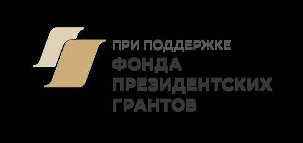 Малыми делами богата Россия: Пермский край
