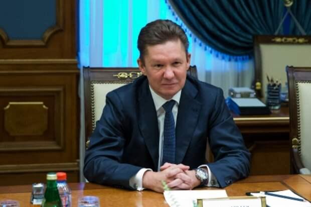 Алексей Миллер вовремя рабочей встречи сМарошем Шефчовичем