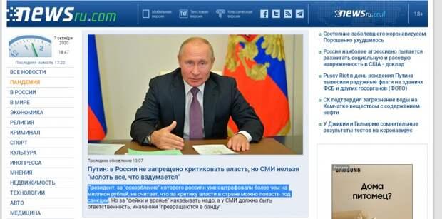 А вы хотите, чтобы Путина поливали поносом? С днем рождения, Владимир Владимирович!