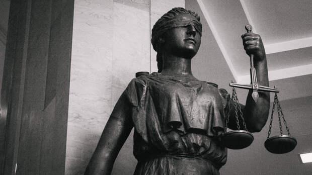 ВРостове сектанты «Свидетелей Иеговы» получили сроки до6,5 лет лишения свободы