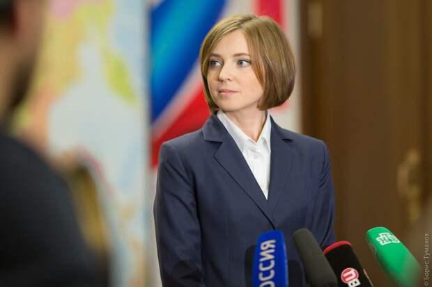 Поклонская оценила шансы Зеленского в Донбассе