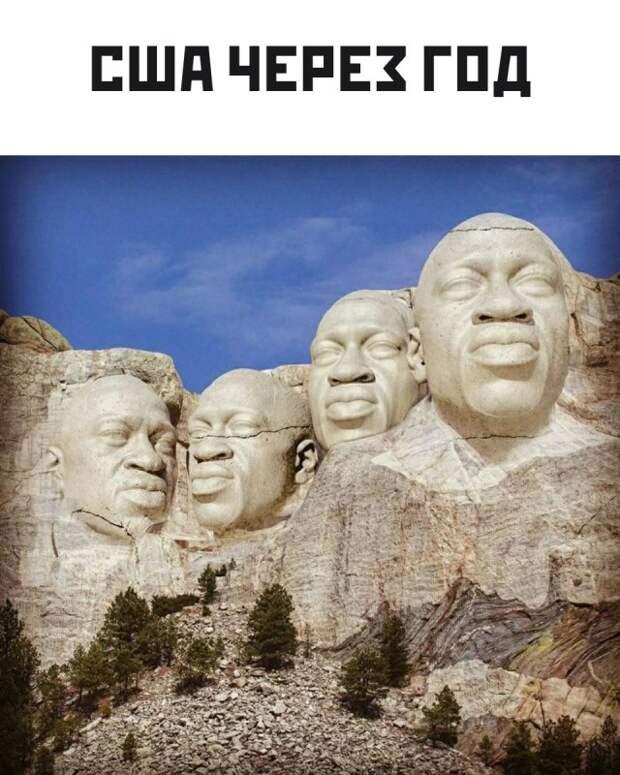 Смешные картинки 7 июля 2020