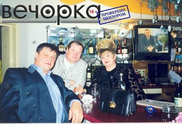 Уникальные кадры из 90-х, криминальные деятели Забайкалья