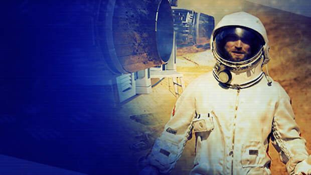 Прощай, Земля: когда люди смогут жить на Марсе?