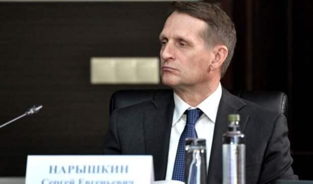 Нарышкин обвинил США в раскачивании ситуации в Белоруссии