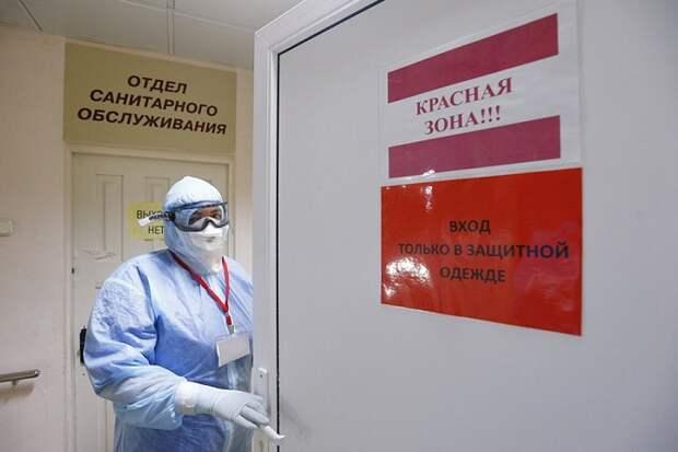 На Кубани скончался 82-й пациент с коронавирусом