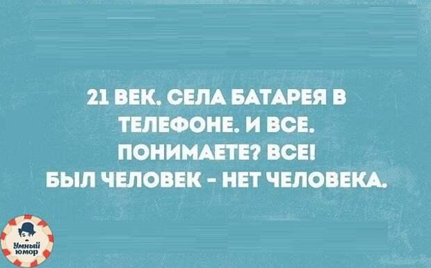 Улыбнемся... Пятница)))