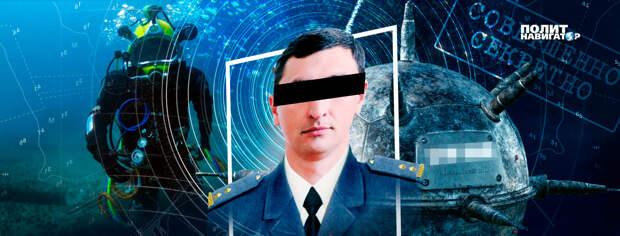 Украина провалила антироссийскую операцию в Черном море